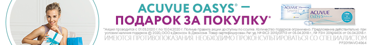 ACUVUE_banner_promo_march_april_728x90_02